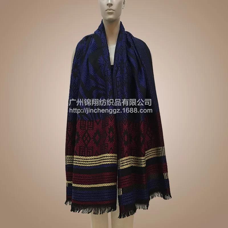 晴纶混纺色织围巾